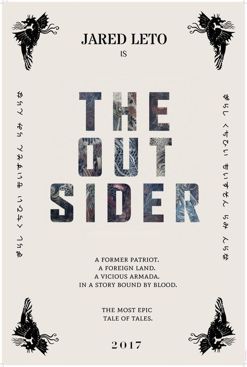Watch The Outsider Full-Movie