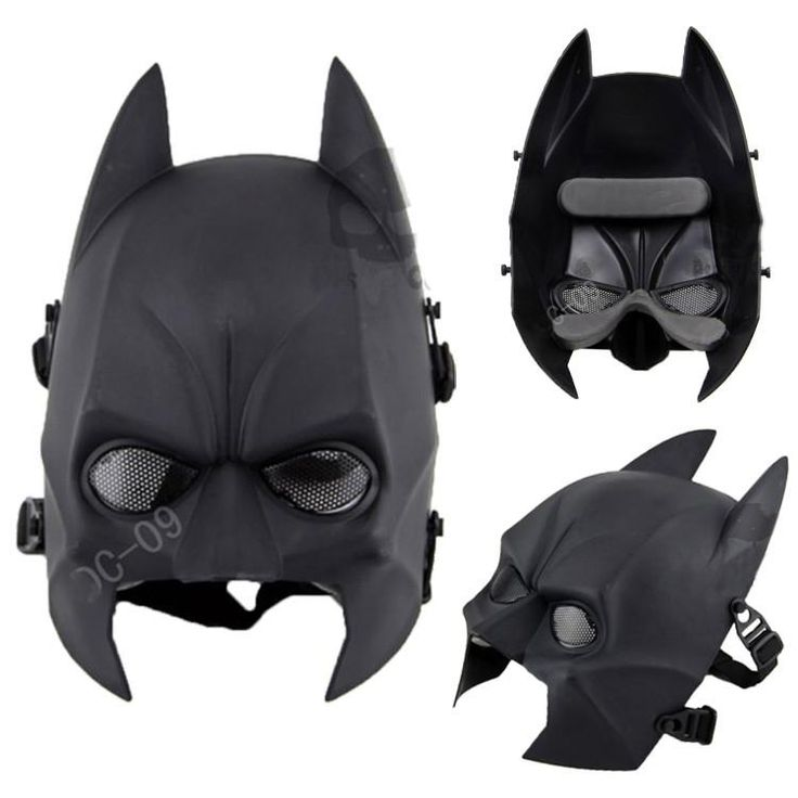 Batman tactical mask