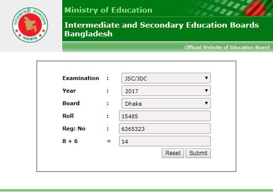 JSC result 2017-18 Bangladesh all education board download www.jscresult2017