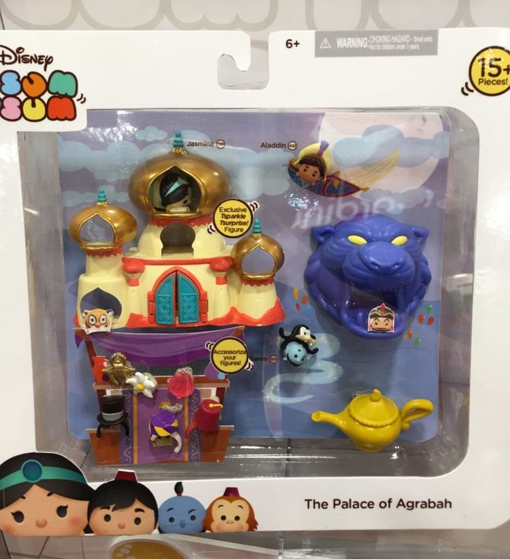 18 Disney Toys From New York Toy Fair 2017 That You Need to Have