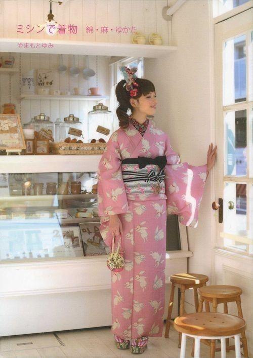 Making Casual Kimono & Yukata with Sewing Machine by Yumi Yamamoto - Japanese Girly, Feminine Pattern Book for Women - B548