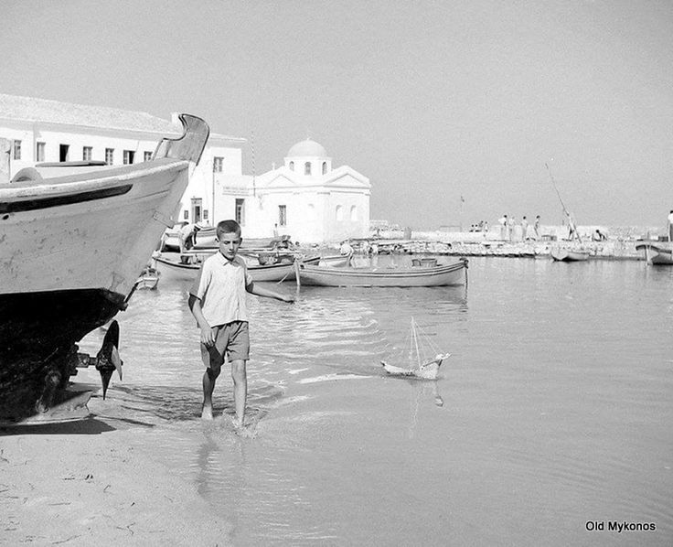 #Mykonos ,1960's D.Koutsoukos