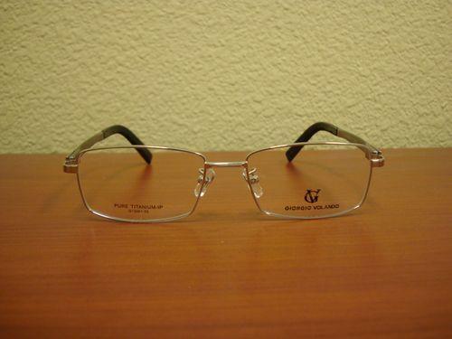 Georgio Volando Ultra Lite Men's Titanium Eyeglass Frame - Silver, Elegant & Stylish
