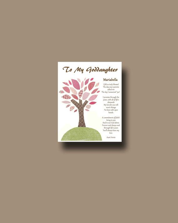 Goddaughter Gift Gift For Goddaughter By Boutiqueblu On