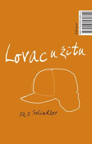 Edizione serba, 2008