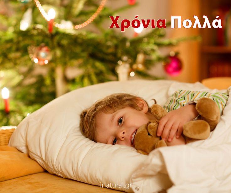 #χριστουγεννα #γιορτες #χρονιαπολλα #ΑγιοςΒασιλης