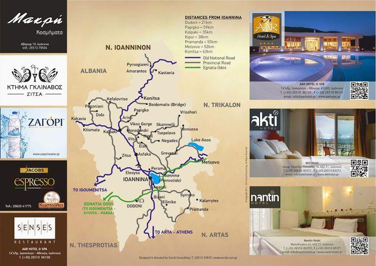 Map of Ioannina