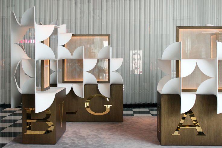 250 best shops images on pinterest shops retail design - Domus decor dubai ...