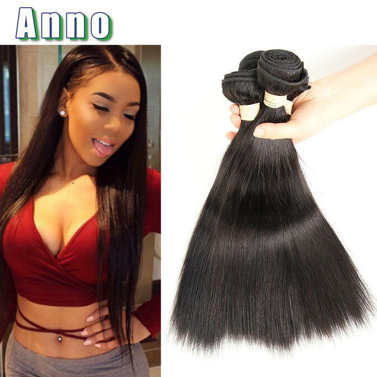 Annabelle Hair Brazilian Straight Hair Weave Bundles Brazilian Virgin Hair Straight 3 Bundles 9A  Brazilian Straight Virgin Hair http://jadeshair.com/annabelle-hair-brazilian-straight-hair-weave-bundles-brazilian-virgin-hair-straight-3-bundles-9a-brazilian-straight-virgin-hair/ #HairWeaving