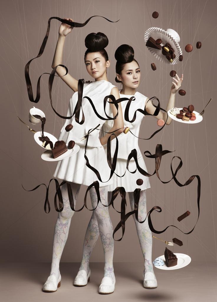 Chocolate Trail 2012 - Twins