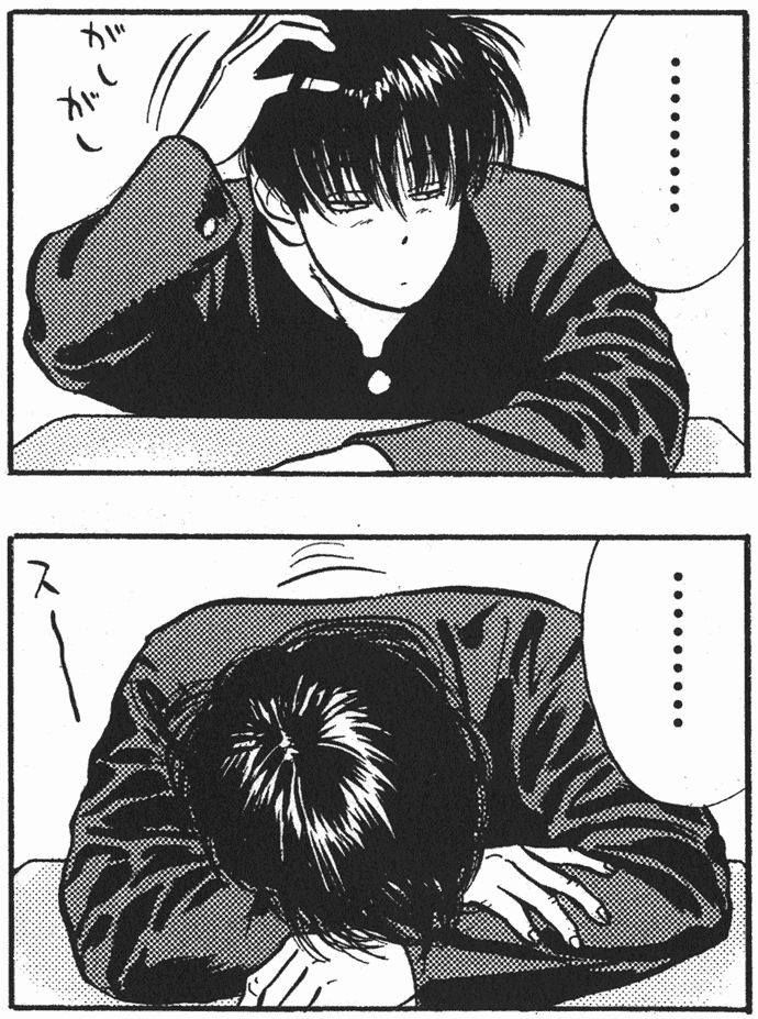 sleeping during class - kaede rukawa