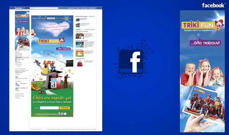 Design of Triki Fun's Official Facebook Page by ThinkBAG.