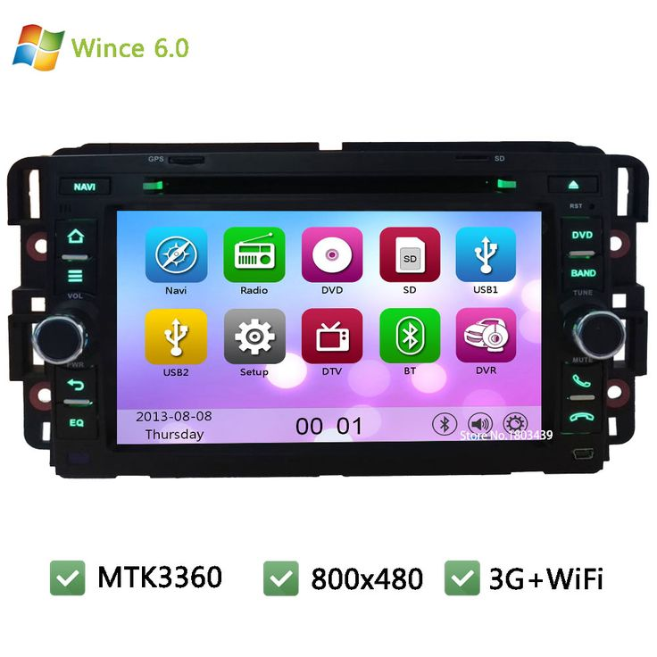 MTK MT3360 7inch BT FM Wince 6.0 Car DVD Multimedia Player Radio Stereo PC Screen GPS Support 3G WIFI For Hummer H2 2008-2011