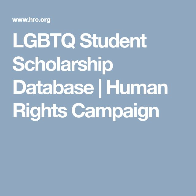 LGBTQ Student Scholarship Database | Human Rights Campaign