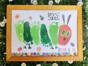 手形アート はらぺこあおむし - Yahoo!検索(画像)