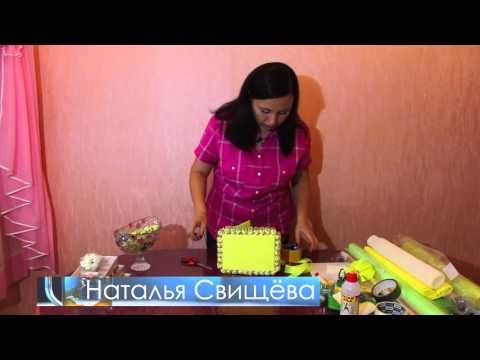 Урок мастеркласс Торт из конфет - YouTube