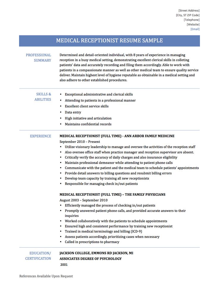 what medical receptionist resume template will also provide you - medical receptionist resume