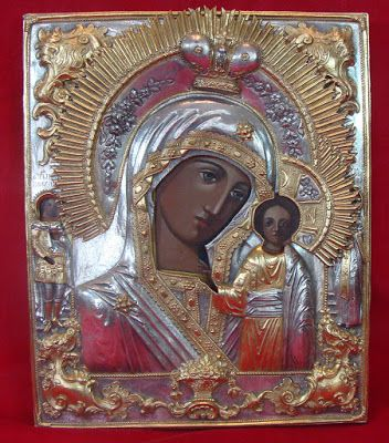 EurAm Fine Art: Greek Icon