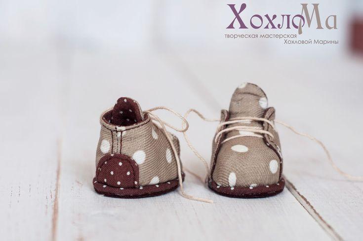 Марина Хохлова: Обувь для кукол своими руками!!!