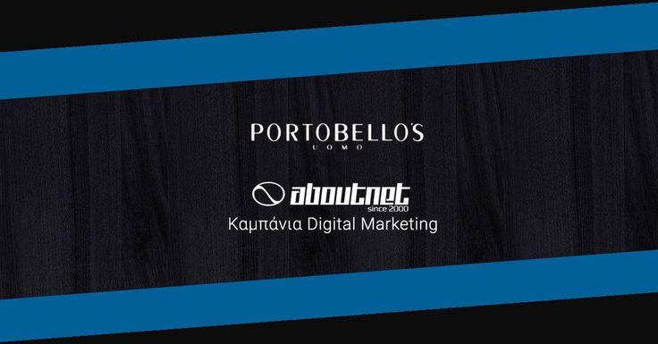 Η #aboutnet ανέλαβε την καμπάνια #digitalmarketing με έμφαση στα social media για την γνωστή εταιρία ανδρικής ένδυσης Portobello's.