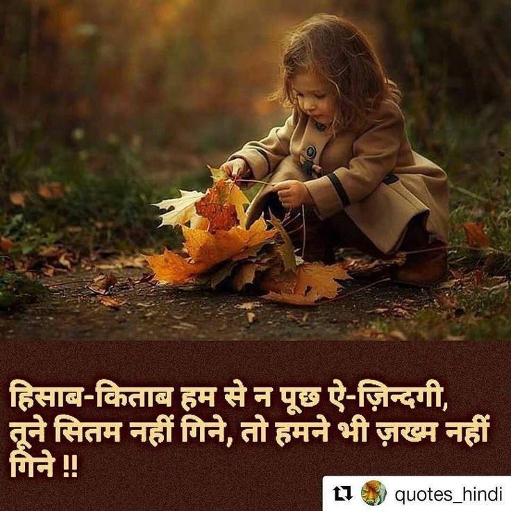 #Repost @quotes_hindi #hindi #hindithoughts #hindiquotes #Motivational #Inspiration #Suvichar #ThoughtOfTheDay #MotivationalQuotes #hindi #hindishayari #hsmindia #hindipoems
