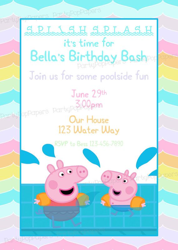 Peppa Pig Printable Birthday Invitation