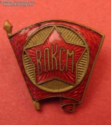 Collect Russia VLKSM Membership badge, 1940s-50s. Soviet Russian
