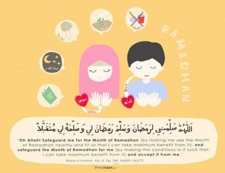 "اللهُمَّ سَلِّمنِي لِرَمَضَانَ وَسَلِّم رَمَضَانَ لِي وَسَلِّمهُ لِي مُتَقَبَّلاً  ""Oh Allah! Safeguard me for the Month of Ramadhan (by making me see the Month of Ramadhan healthy and fit so that I can take maximum benefit from it), and safeguard the Month of Ramadhan for me (by making tha conditions in it such that I can take maximum benefit from it) and accept it from me.""  (Kanz-ul-Ummal, Vol. 8, Pg. 548, Hadith 24277)  #Ramadhan #Ramadan i.spreadsalam.com/1h"