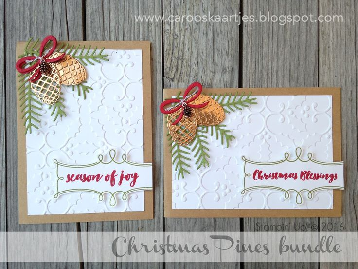 Christmas Pines stamp set and Pretty Pines Thinlits bundle #ChristmasPines