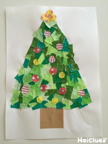 今年のクリスマスは、これで決まり!? びりびりペタペタ!乳児さんから楽しめそうなツリーから、仕掛けが楽しいのび〜るツリーなど… クリスマスの雰囲気高まる、ツリーの製作アイディアをたっぷりご紹介。