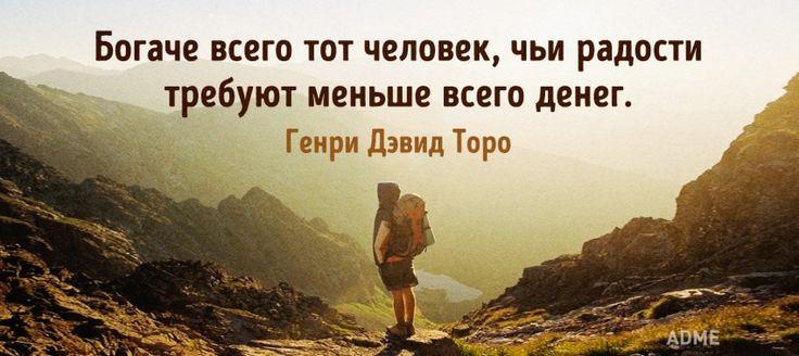 http://www.adme.ru/cards/7-luchshih-otkrytok-nedeli-1285565/