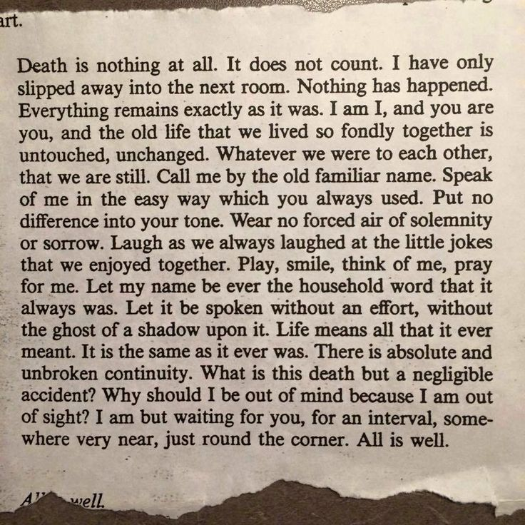 Written by Henry Scott Holland (27 January 1847 - 17 March 1918), Regis Professor of Divinity at The University of Oxford