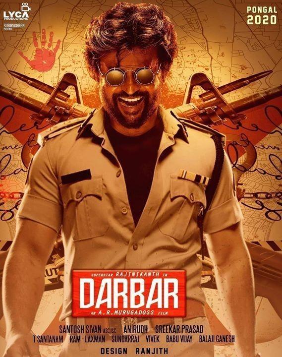 Superstar Rajinikanth S Darbar Movie Audio From Tomorrow Poster Superstarrajinikanth Darbar New Movies 2020 New Movies Movie Premiere