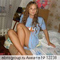 Знакомства на одну ночь в москве с девушкой без регистрации