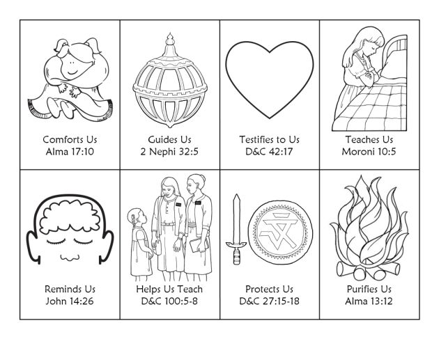 Lds primary coloring pages holy ghost coloring pages for Lds holy ghost coloring page