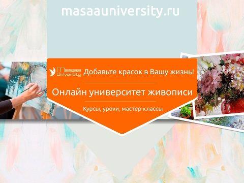 Ольга Ерохина ПРЯНИЧНЫЙ ДОМИК В ПОДАРОК НА НОВЫЙ ГОД 11.12.2017