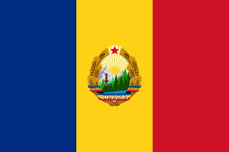 This is the pre-revolution flag, which would be a good thing to display throughout the play to show the the shroud of loyalty to ceausescu. In the end we will display characters cutting out the the center emble