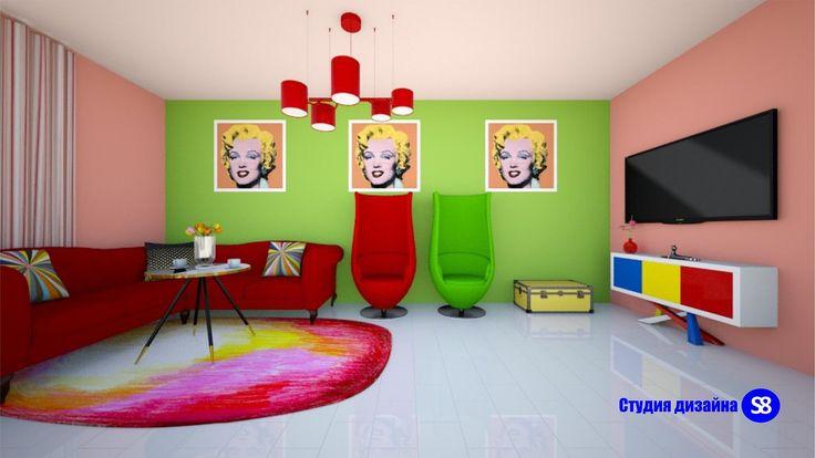 Pop-art living room