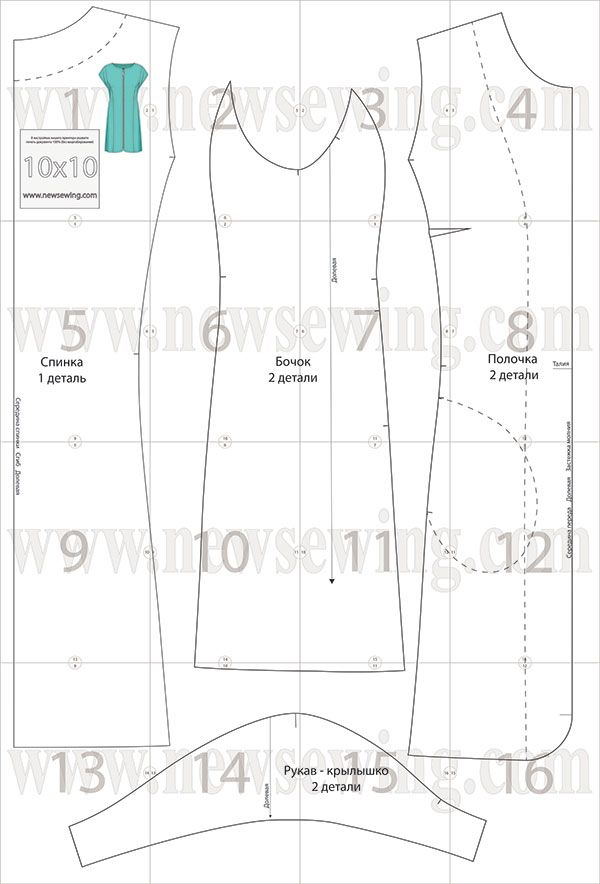 5396 best Patrones de costura images on Pinterest | Sewing patterns ...