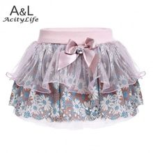 Шифоновая юбка для девочек