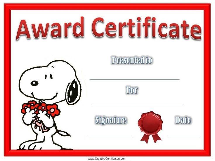 printable certificate with a red border and award ribbon and a picture of Snoopy