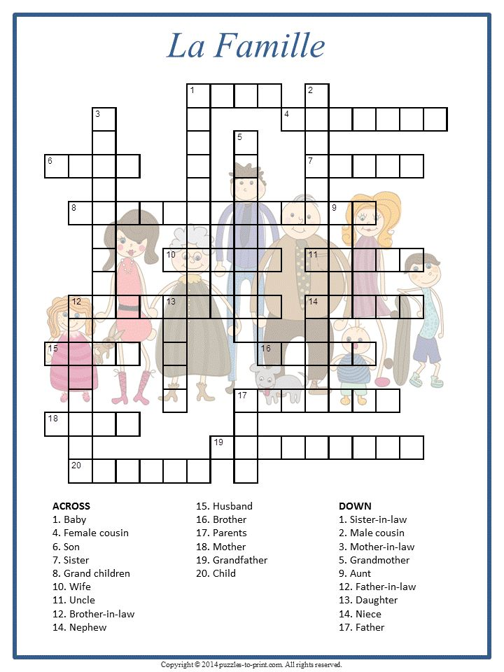 his printable crossword has the French words for various family members as answers. The 24 clues are in English.