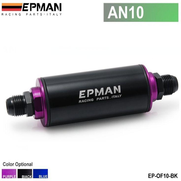 epman - אלומיניום an10 שחור עם 100 מיקרון אלמנט מסנן דלק זרימה גבוהה בלחץ גבוה ביצועי אוניברסלי פלדת ss EP-OF10-BK
