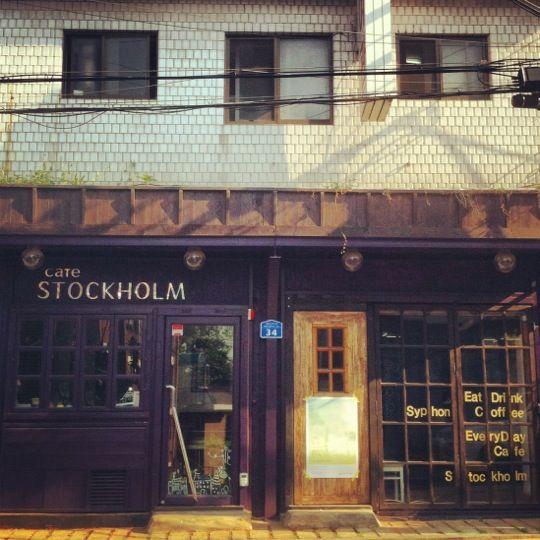 Cafe Stockholm