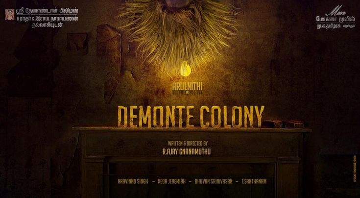 Arulnithi's next is Demonte Colony