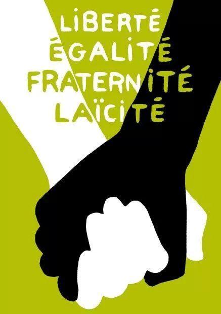 Liberté Égalité Fraternité Diversité