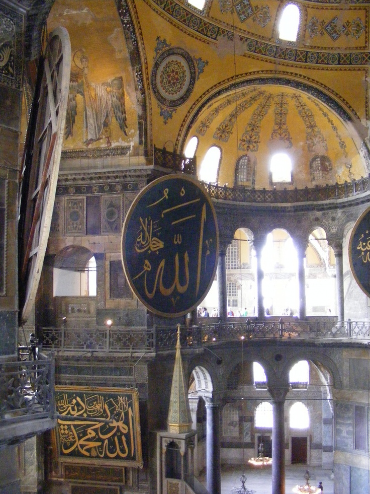 Most Beautiful Places In The World - Hagia Sophia, Istanbul, Turkey
