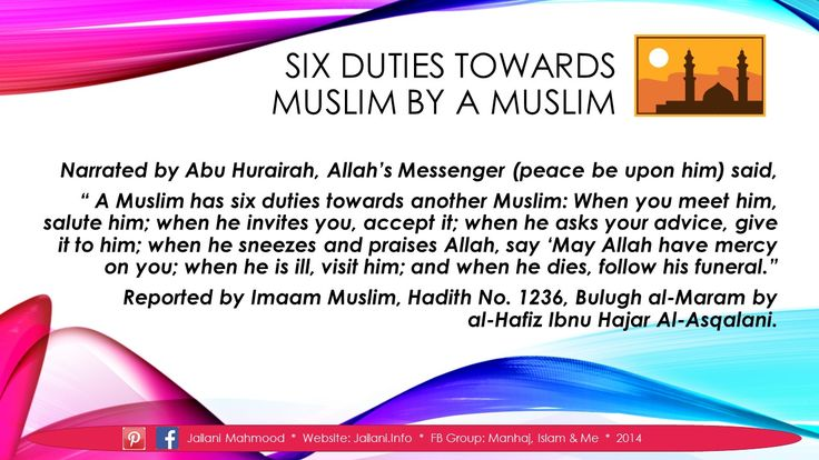 A Muslim 6 duties towards a Muslim