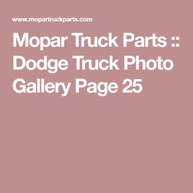 Mopar Truck Parts :: Dodge Truck Photo Gallery Page 25