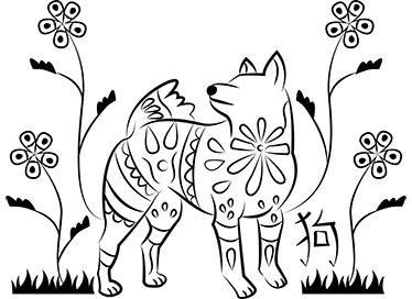 Vinilo año nuevo chino perro - TenVinilo